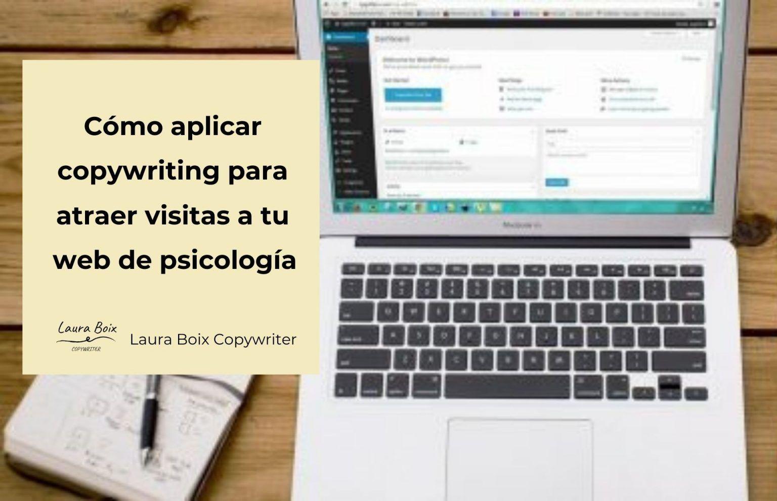 como-aplicar-copywriting-para-atraer-visitas-a-tu-web-de-psicologia