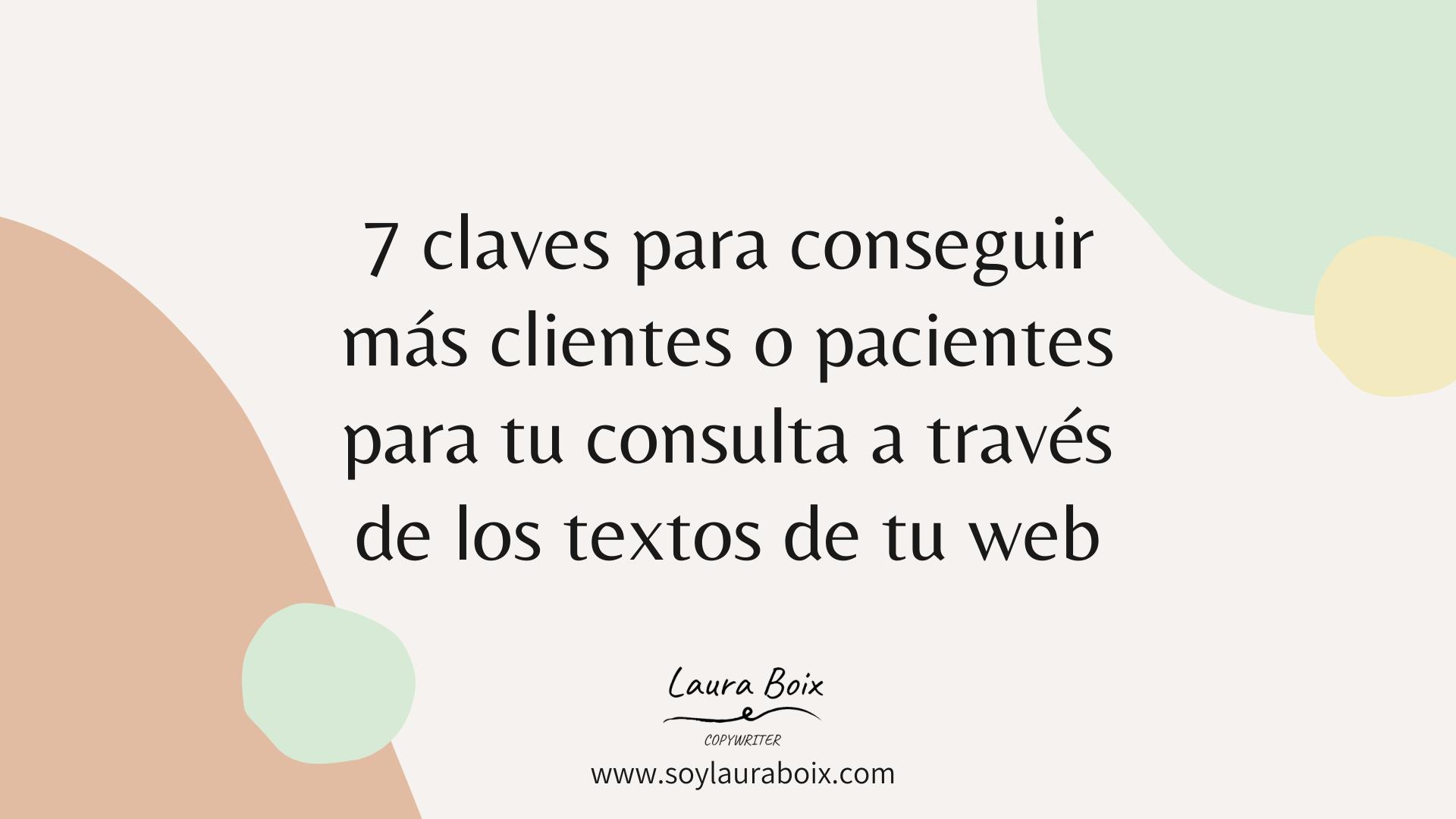 7-claves-para-conseguir-más-clientes-o-pacientes-para-tu-consulta-a-través-de-los-textos-de-tu-web